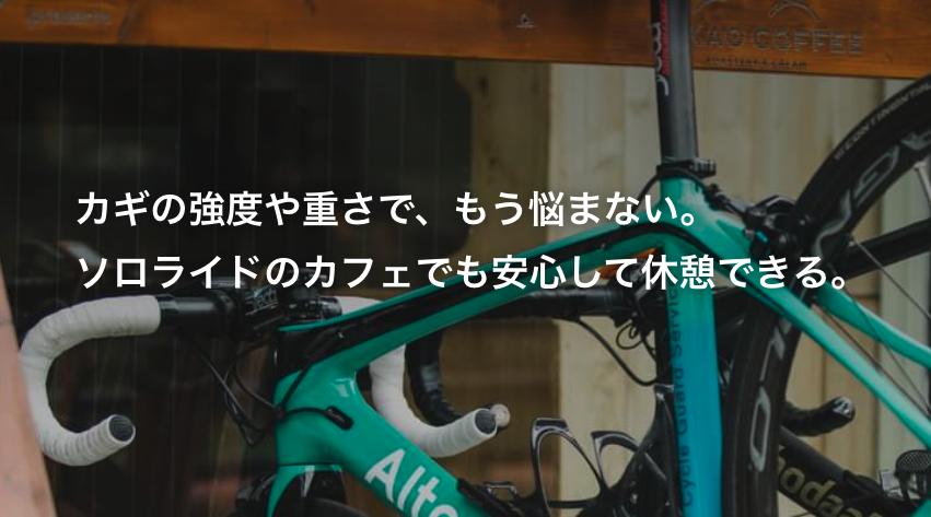 スクリーンショット-2021-03-13-11.37.48