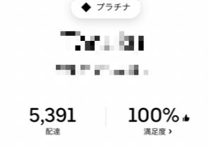 スクリーンショット-2021-03-21-0.19.12